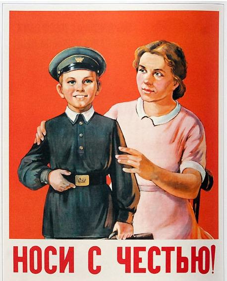 Плакаты из СССР – 6