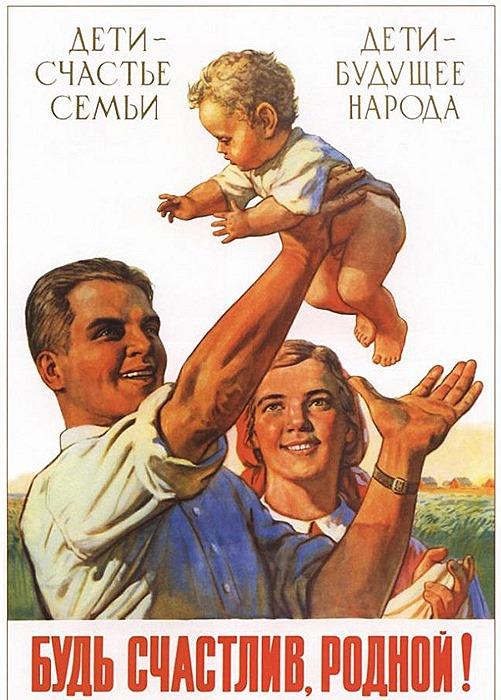 Плакаты из СССР – 25