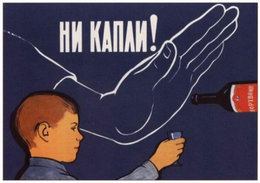 Плакаты из СССР – 18