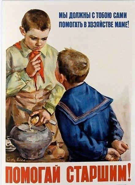 Плакаты из СССР – 4