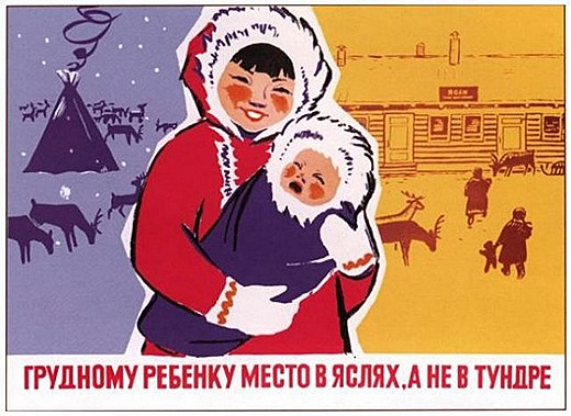Плакаты из СССР – 7