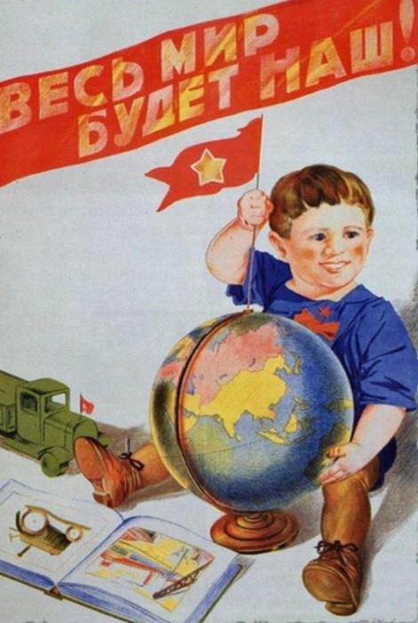 Плакаты из СССР – 21