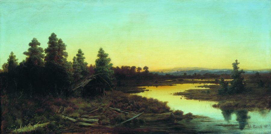 Вечер на реке. 1865