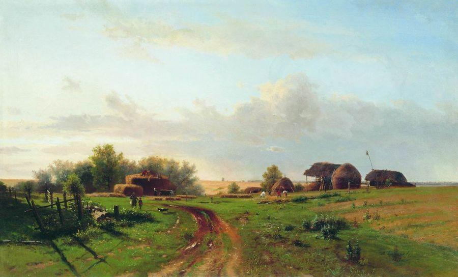 Жатва (Пейзаж со стогами). 1872
