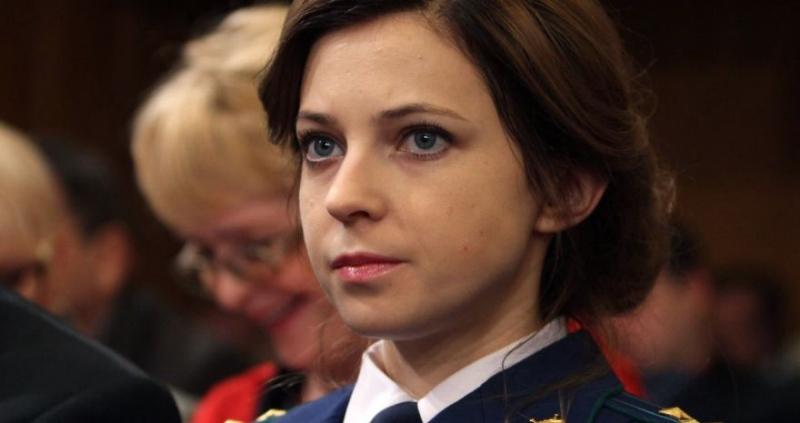 Няша-прокурор: отравление