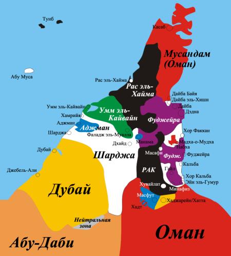 Emirats-russian-450x499