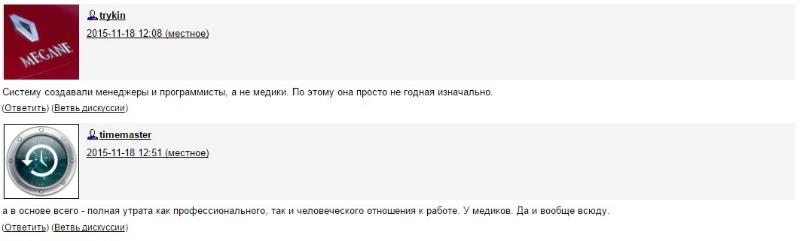 МедНег1 2
