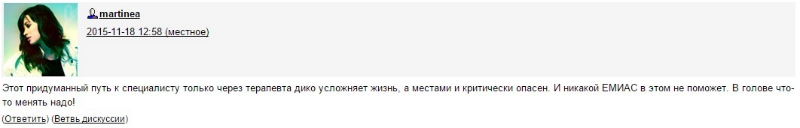 МедНег3