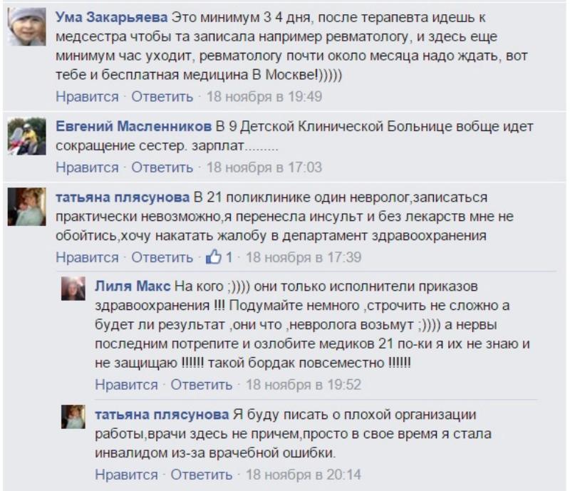МедНег9 10 11