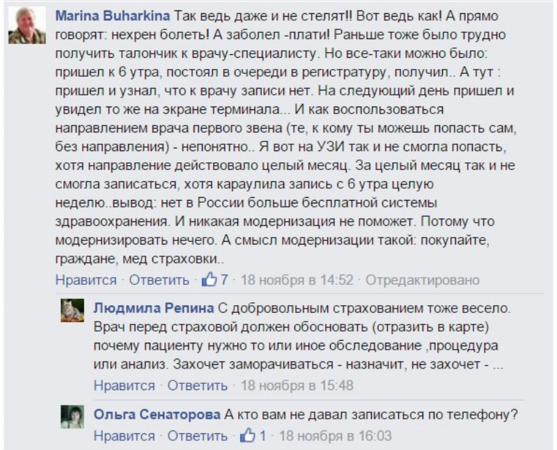 МедНег13
