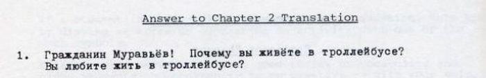 1422124783_russkiy-yazyk-1