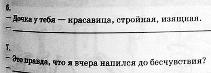 1422124749_russkiy-yazyk-7