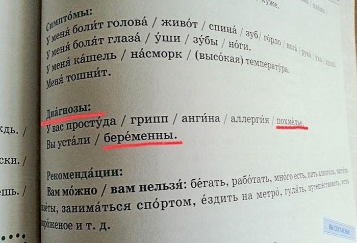 1422124775_russkiy-yazyk-11