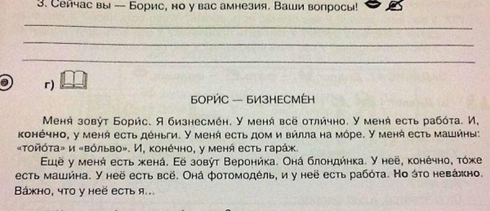 1422124791_russkiy-yazyk-3