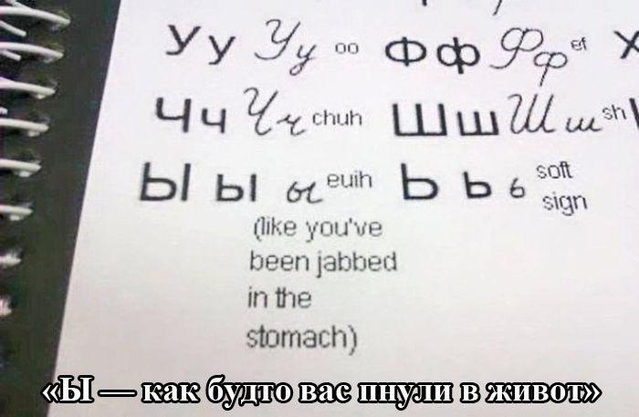 1422124797_russkiy-yazyk-10