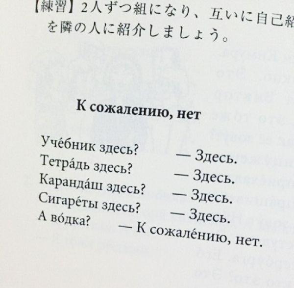 1422124842_russkiy-yazyk-8