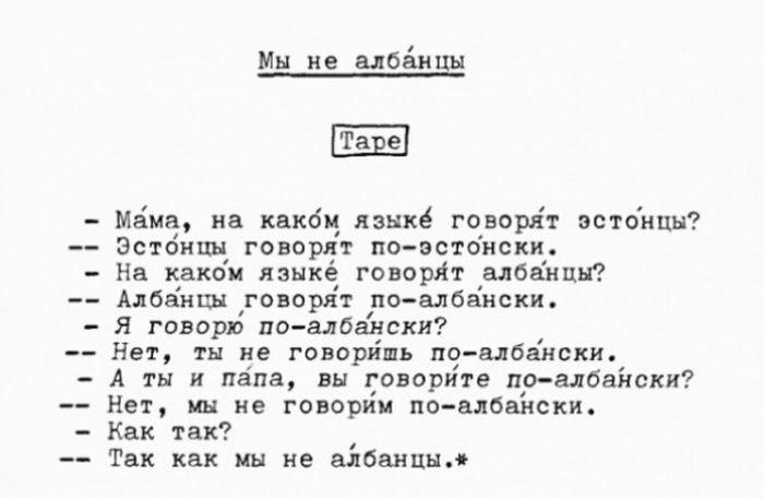 1422124766_russkiy-yazyk-14
