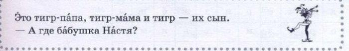 1422124767_russkiy-yazyk-16
