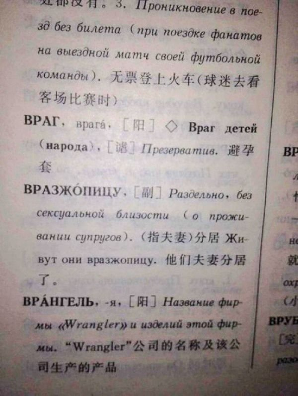 1422124771_russkiy-yazyk-15
