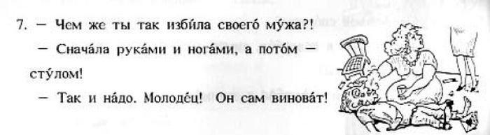 1422124809_russkiy-yazyk-12
