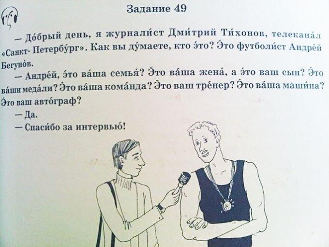 1422124825_russkiy-yazyk-18