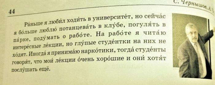 1422124755_russkiy-yazyk-21