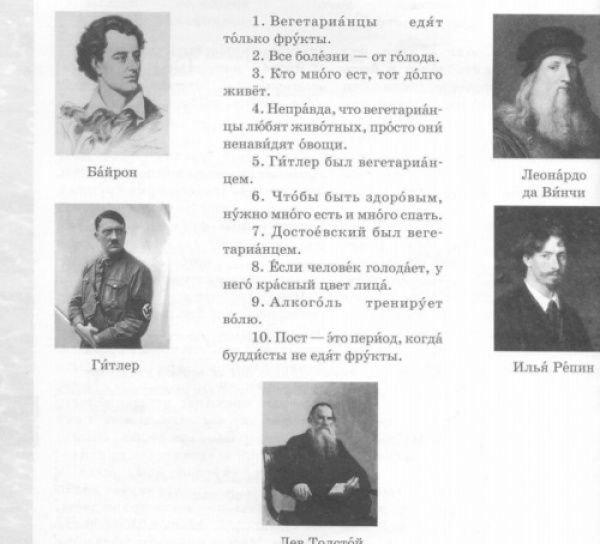 1422124822_russkiy-yazyk-22