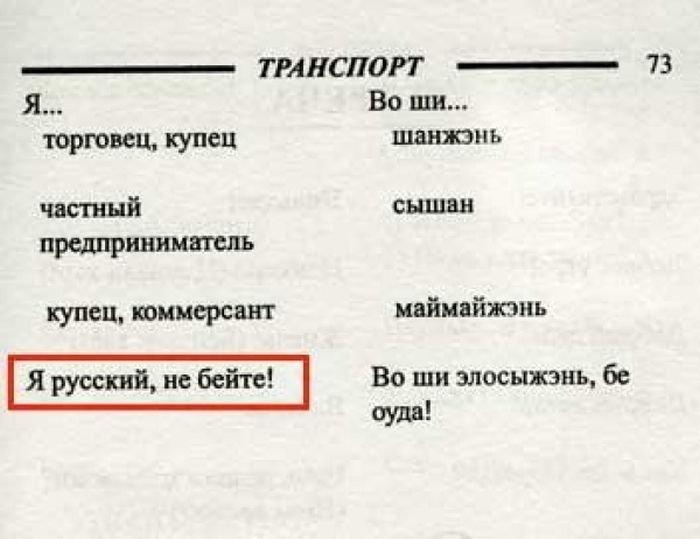 1422124826_russkiy-yazyk-17
