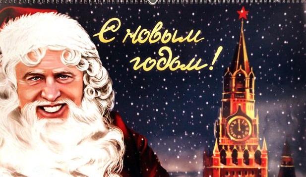 Дед Мороз от ЛДПР