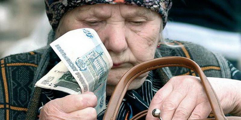 Росстат: куда россияне тратят деньги