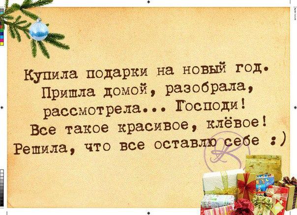 1450897416_ng-19