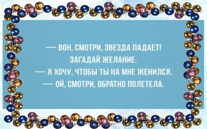 n-otkr-6