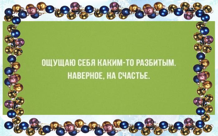 n-otkr-9