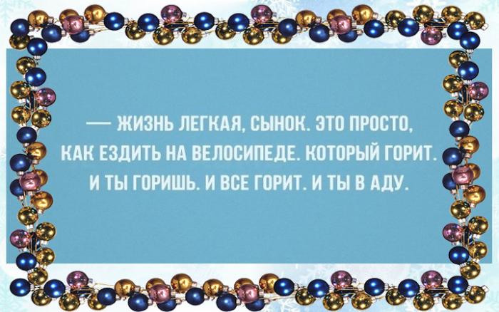 n-otkr-12