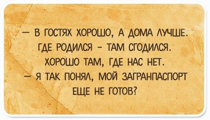 otkt4