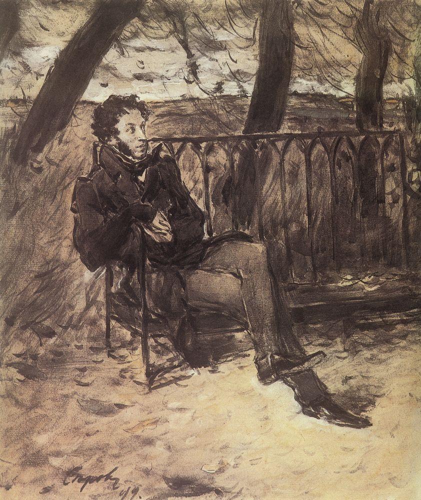 1 А.С.Пушкин на садовой скамье. 1899