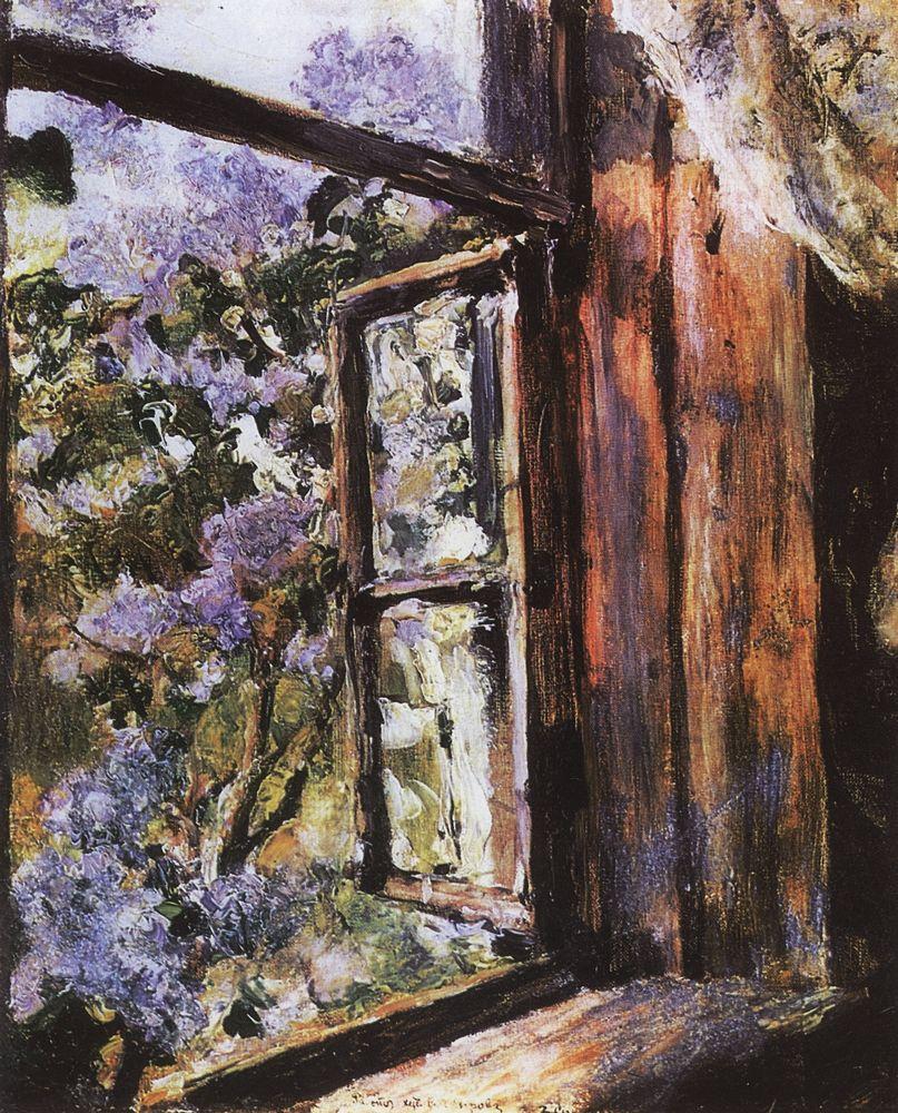 Открытое окно. Сирень. 1886