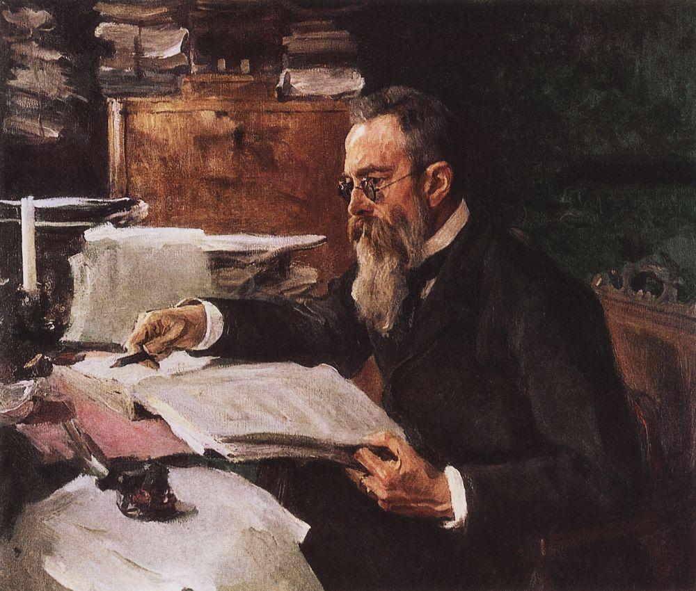 Портрет композитора Н.А.Римского-Корсакова. 1898