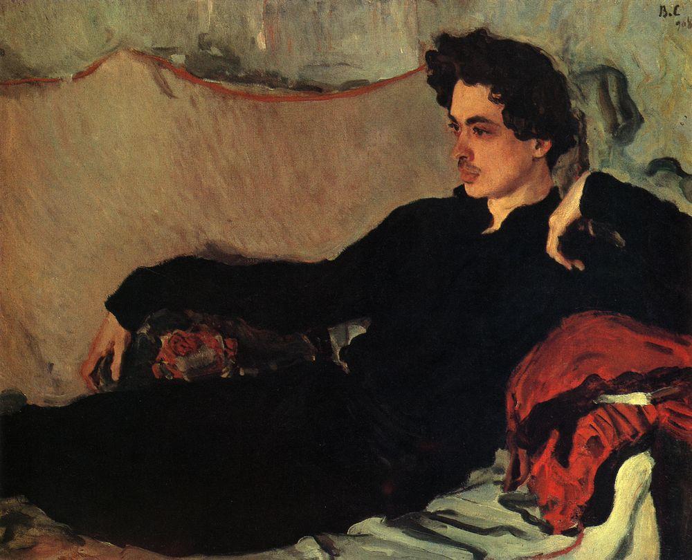 Портрет Н.С.Познякова. 1908