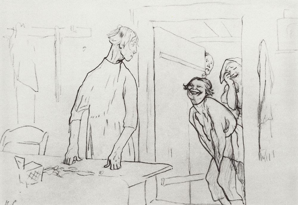 Тришкин кафтан. 1895-1911