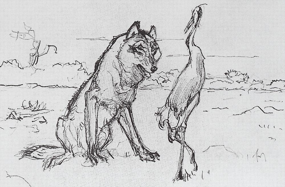 Волк и Журавль. 1895-1911