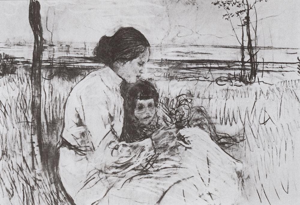 Дети художника. Ольга и Антоша Серовы. 1906