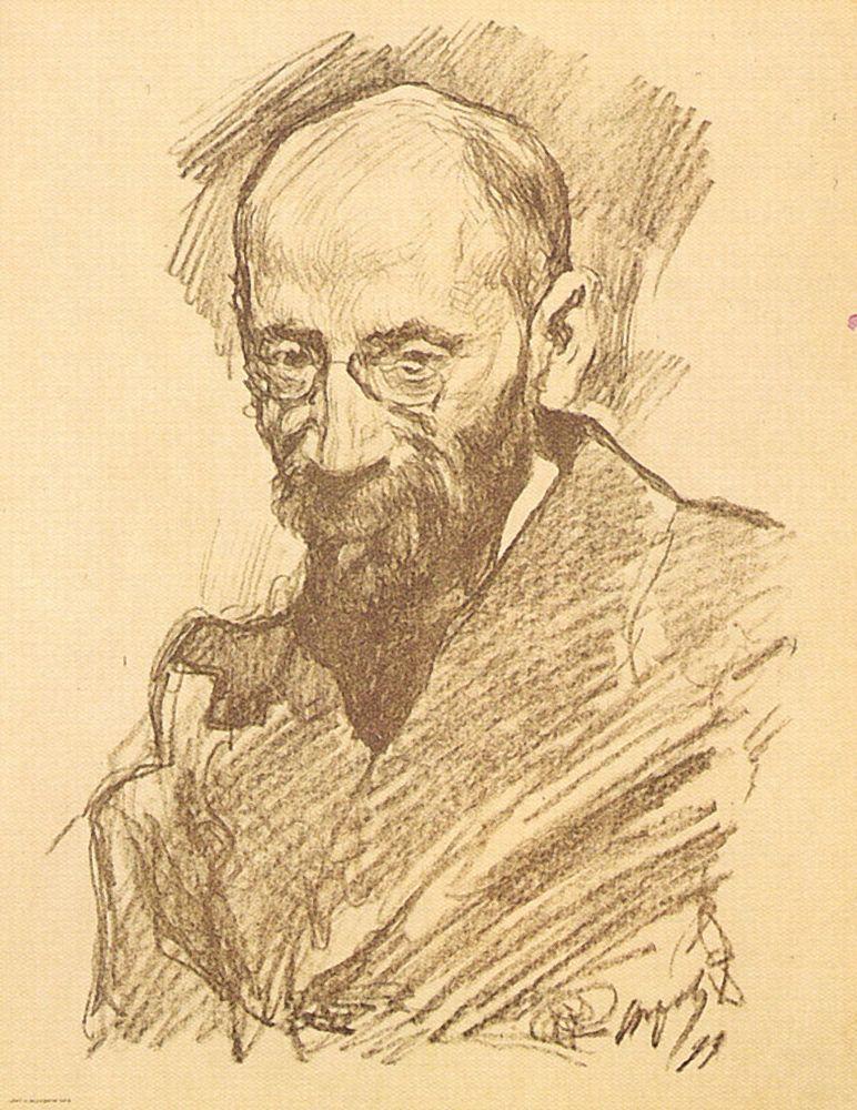 Портрет А.П.Нурока. 1899