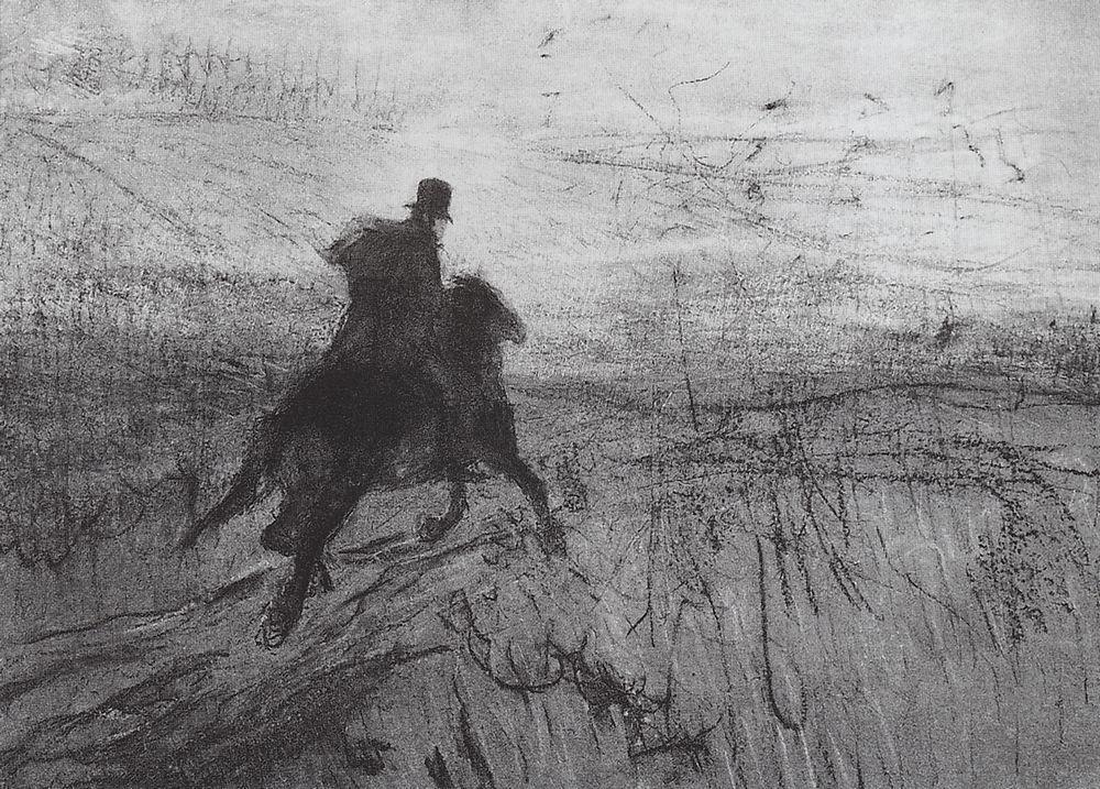 Пушкин в деревне. 1899