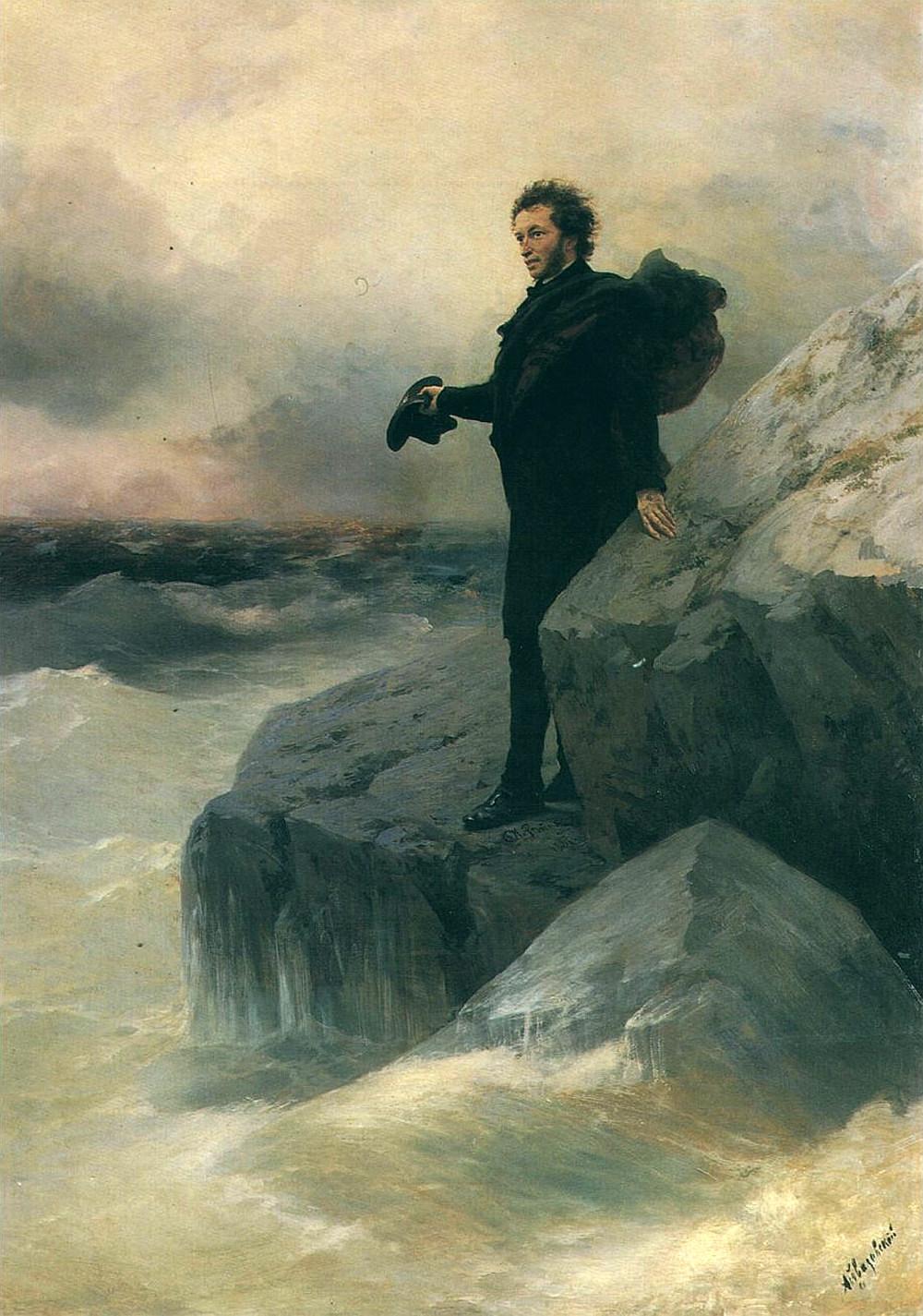 «Пушкин у моря» Айвазовский