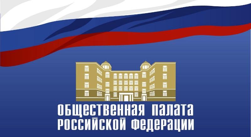 ОПРФ заступилась за региональные СМИ
