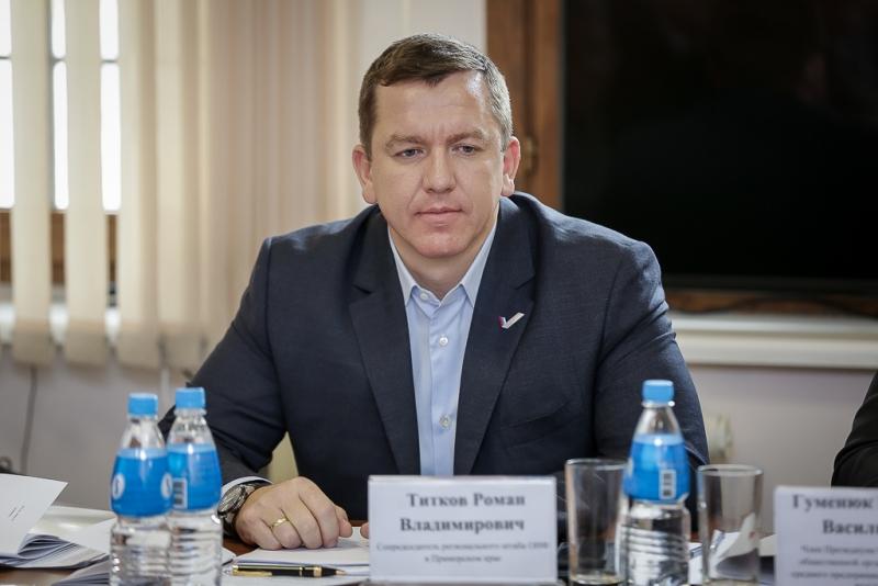 Роман Титков