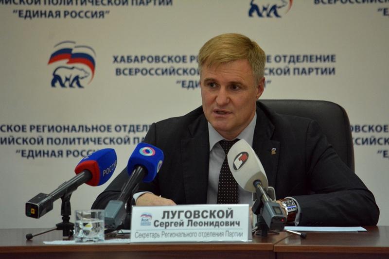Сергей Луговской