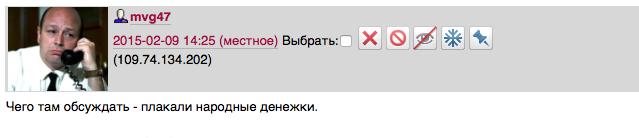 Снимок экрана 2015-02-09 в 17.56.05