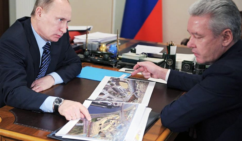 Путин-Собянин